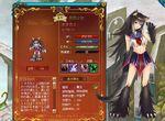 ブレイブソングオンライン(BraveSongOnline):MMORPG