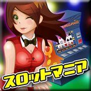 Slotomania for Yahoo! ソーシャルゲーム