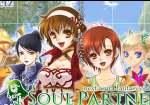 ソウルパートナー(The Soul Partner)