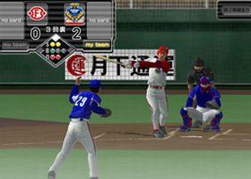 プロ野球チームをつくろう!ONLINE 2 プロ野球カードゲーム
